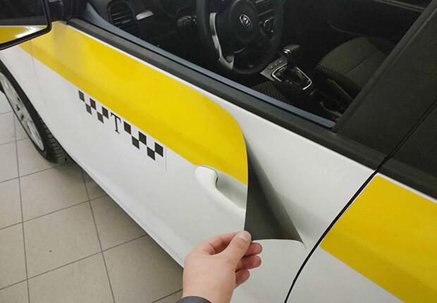 Оклейка Автомобиля Kia Optima